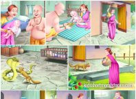 Panchatantra Stories For Kids - Mongoose and the Brahmini Story